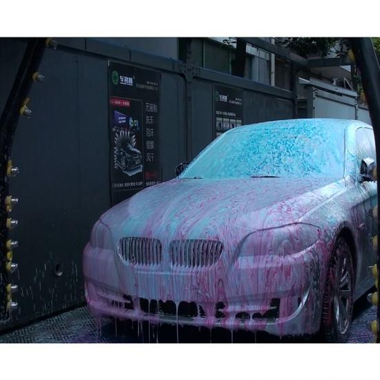 machine de lavage de voiture